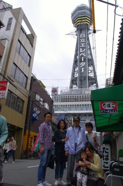 大阪通天閣をご観光