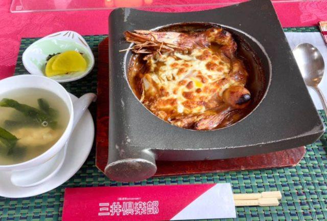 三井倶楽部の焼きカレーランチ